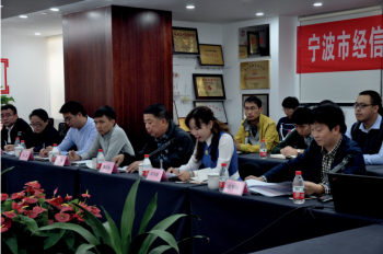 """市经信委 """"中国制造2025""""政策宣讲团走进银亿集团"""