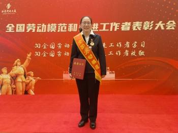 致敬!学习!这位同志荣获全国劳动模范,光荣接受党中央、国务院的表彰