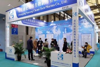 南松凯博携新品亮相世界制药原料中国展  河池化工医药转型再获市场认可