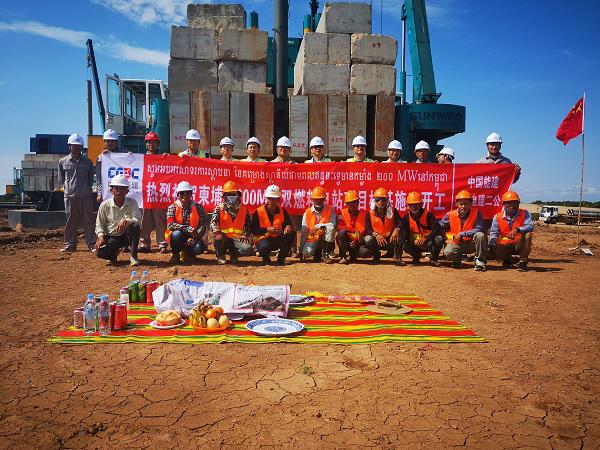 柬埔寨200MW双燃料电站项目开工仪式.jpg